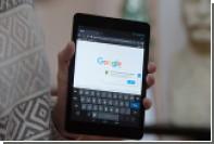 Microsoft запретила устанавливать GoogleChrome