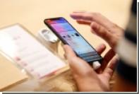 Пользователи iOS-устройств столкнулись с новым багом