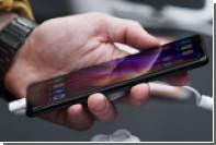 Xiaomi скопировала функции iPhoneX после насмешек над Apple