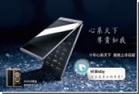 Samsung представила телефон-раскладушку дороже iPhoneX