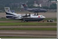 Китай испытал гигантский самолет-амфибию