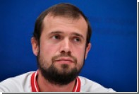 Скелетонист Третьяков рассказал о празднующих отстранение россиян иностранцах