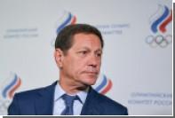 Россию изгнали из МОК и обязали заплатить
