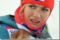 Чешская биатлонистка призвала отстранить россиян от ОИ-2018