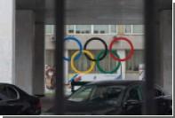 МОК столкнулся с новой проблемой из-за отстранения россиян от Олимпиады