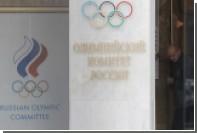 Россию заранее обвинили в употреблении допинга на Олимпиаде-2018