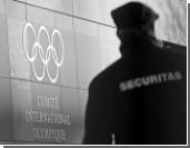 «Москве придется проглотить обиду»