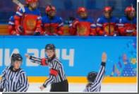 Результат российских хоккеисток на Олимпиаде в Сочи аннулирован