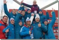 Российские саночники единогласно решили участвовать в Олимпиаде-2018