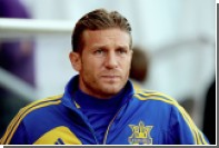 Украинский футболист посоветовал россиянам сменить пол в случае провала на ЧМ