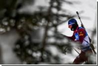 Украинские биатлонисты выступили против бойкота соревнований в России
