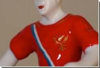 Российских футболистов начали продавать в фарфоре