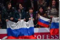 На Олимпиаде 2018 года разрешат российскую символику
