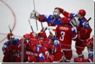 Российские хоккеисты обыграли швейцарцев на молодежном чемпионате мира