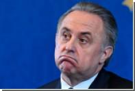 Мутко заявил о готовности уйти в отставку