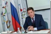 Глава ОКР допустил появление российского флага на Олимпиаде