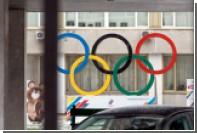 Россиянам разрешили ехать на Олимпиаду без флага