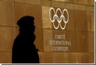 МОК завершил первую волну расследований против россиян