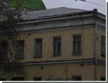 В пермском краеведческом музее экспонируется уникальное Евангелие XVII века