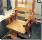 Джонни Депп садит гостей на электрический стул