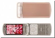 Мобильный телефон обучили ароматерапии