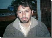 В доме талибского пресс-атташе нашли пакетики с сибирской язвой