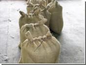 Шестеро гондурасцев погибли под тоннами кофе