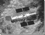 Hubble «ослеп» на две трети