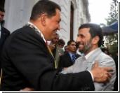 Иран и Венесуэла учреждают глобальный антиимпериалистический фонд