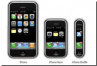 iPhone-фантазии продолжаются