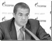 Газпром позвал иностранцев