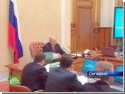 Правительство одобрило законопроект о контроле за иностранцами в стратегических отраслях