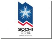 Билетеры заработают на Олимпиаде в Сочи 125 миллионов долларов