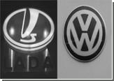 Volkswagen поспорит с Lada