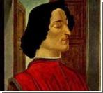 Ученые раскрыли одно из самых загадочных преступлений в истории Италии