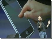 Cisco пытается отобрать iPhone у Apple