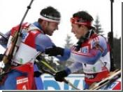 Бьорндален отобрал у сборной России золото эстафеты