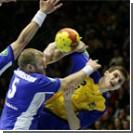 Сегодня решится судьба сборной Украины