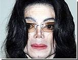 """На церемонии вручения """"Грэмми"""" может выступить Майкл Джексон"""