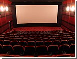 У маленьких жителей Екатеринбурга появился свой кинозал