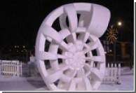 В Чехии начался международный конкурс снежных скульптур