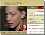 Российский программист создал первый поисковик людей по фотографиям