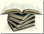 В Приднестровье предлагают разрешить библиотекам заниматься предпринимательской деятельностью