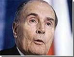 Личные вещи бывшего президента Франции выставлены на продажу