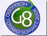 """Саммит """"восьмерки"""" в Японии пройдет под знаком зеленого листа"""