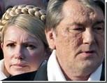 Тимошенко вновь отказалась от встречи с Ющенко, а он раскритиковал правительство