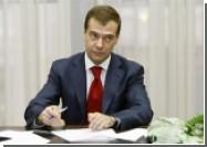 Медведев оказался самым богатым и экономным кандидатом в президенты