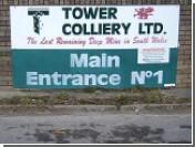 В Уэльсе закрылась последняя шахта