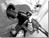 За плохой бензин будут сажать