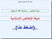 """""""Аль-Каеда"""" заявила об открытии британской ячейки"""